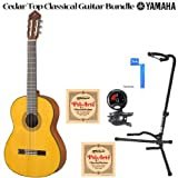 Yamaha Spruce Top Classical Guitar Bundle