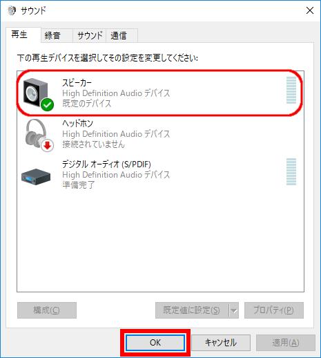 skype  できない windows10