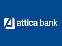Μαζικές ρευστοποιήσεις στην Attica bank -20,5% - Χρειάζεται 385 εκατ νέα κεφάλαια με βάση τα stress tests – Υπό όρους good και bad bank