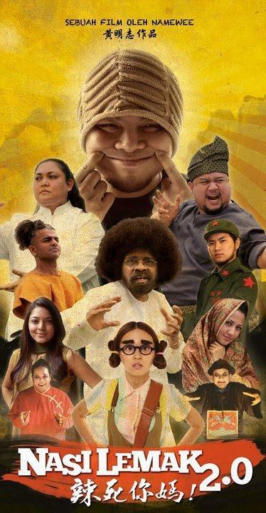 Poster Nasi Lemak 2.0