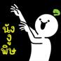 http://line.me/S/sticker/13084