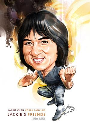 Karikatur Jackie Chan