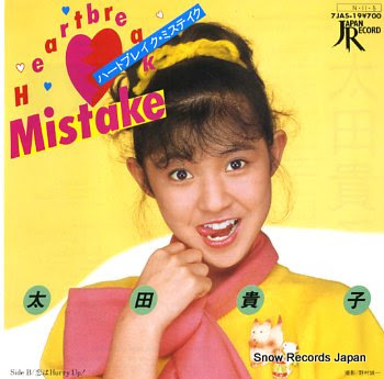 OHTA, TAKAKO heartbreak mistake