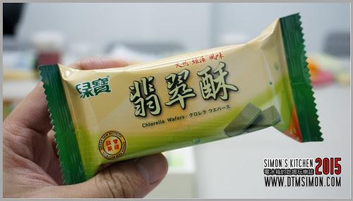 台灣綠藻26.jpg