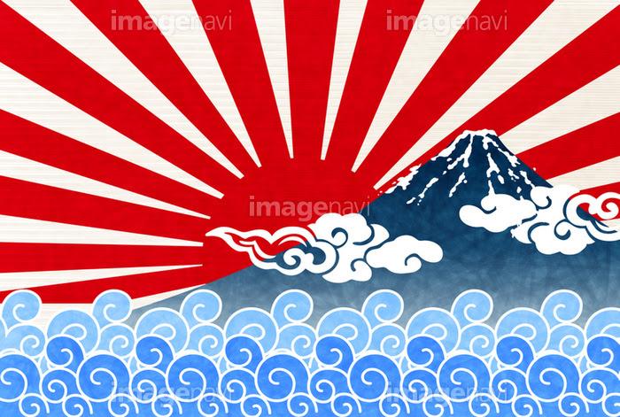 富士山 日の出 年賀状 背景 の画像素材 41101905 イラスト素材