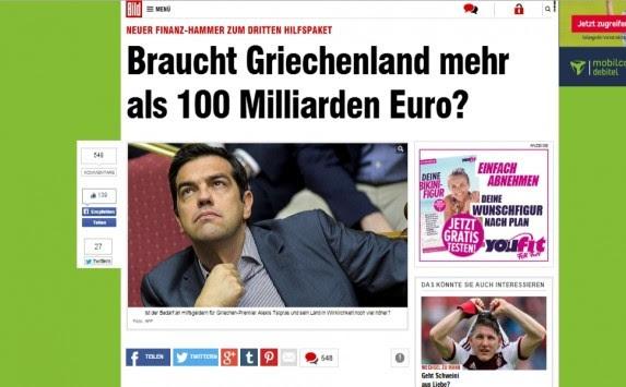 `Αστρονομική` εκτίμηση της Bild: Η Ελλάδα χρειάζεται 100 δισ. ευρώ!