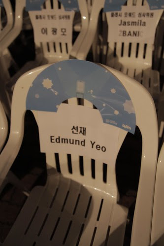 A seat reserved for me