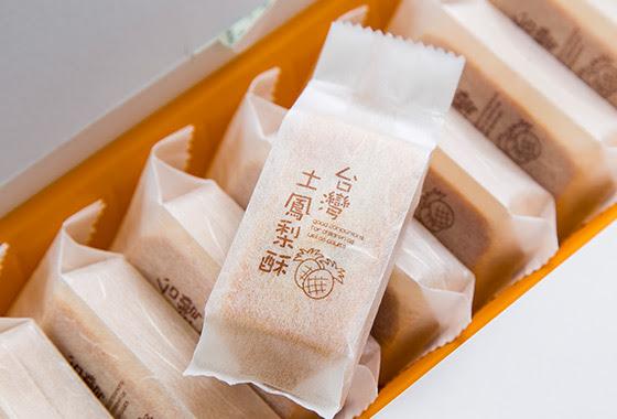 倍樂堤鬆餅Palette Waffle/板橋/早午餐/甜點/新北/鬆餅/倍樂堤/早餐/義大利麵/燉飯/義式/蛋糕/重乳酪/乳酪/鳳梨酥/土鳳梨/南棗核桃/南棗/太妃糖
