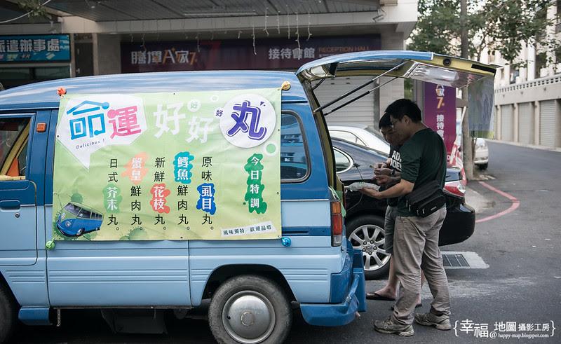 台南永康131207_1602_55.jpg