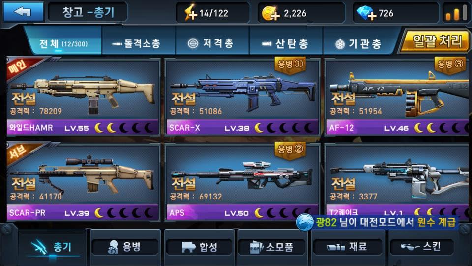 hack game chiến Dịch Huyền Thoại Hàn Quốc