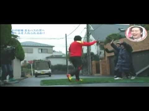 Nakamura punizione in un Bus in movimento
