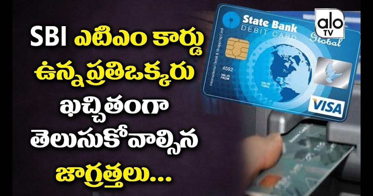 Instant credit card number online