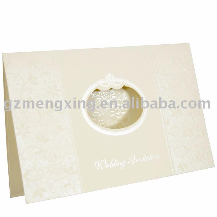 simple elegant wedding invitation cards w029