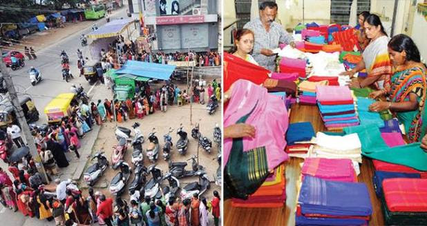 Thousands Of People Showed Up At The KSIC Showroom To Buy Mysore Silk Saree in Karnataka