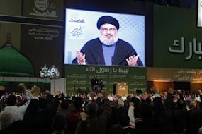 EU to consider listing Hezbollah as terrorist group