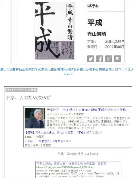 http://tokumei10.blogspot.com/2016/07/blog-post_35.html