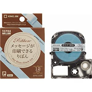 キングジム テプラPRO・カラーラベル(りぼん) スカイブルー/黒文字 12mm SFR12BK
