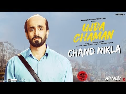 Chand Nikla Video Song Lyrics Download | Ujda Chaman