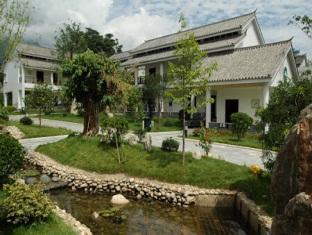 Price Dali Gurong Hotel
