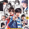 Bakuman Live Action Movie