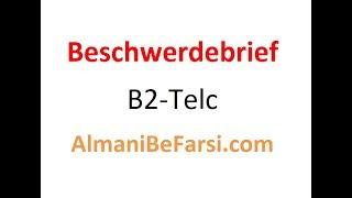 Deutsch B2 Einen Brief Schreiben Eine Beschwerde