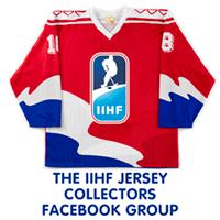 IIHF JCFG 200 photo IIHFJCFG200.png