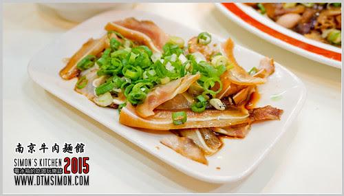 南京牛肉麵07.jpg