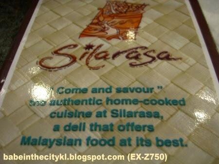 silarasa the curve