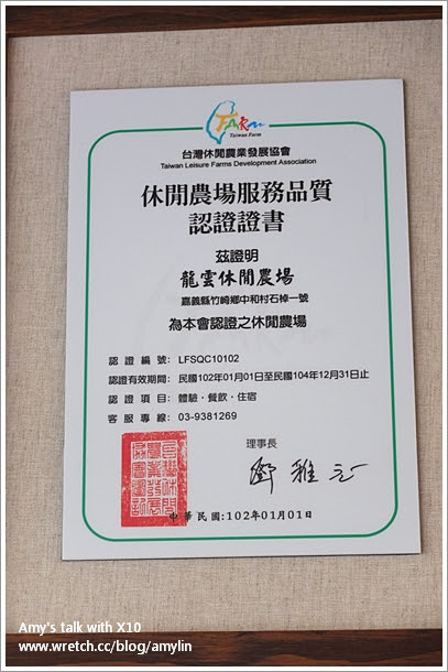 DSCF9048
