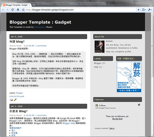 Blogger Template Gadget 3 in Google Chrome