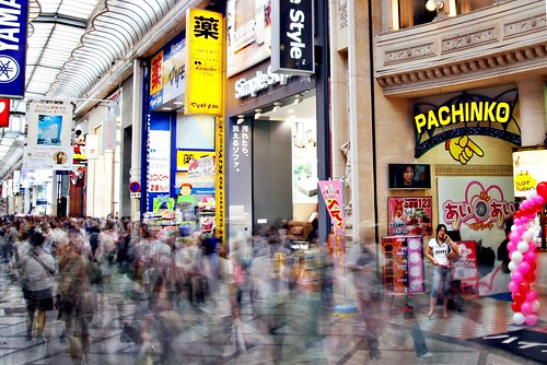 Busy Shinsaibashi (repost)