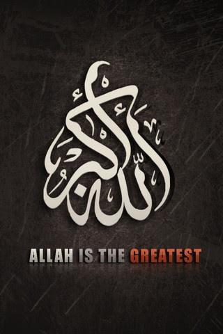 Unduh 66 Wallpaper Allah Is HD Terbaru