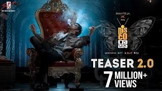 Disco Raja Telugu Movie (2020)   Cast   Trailer   Release Date