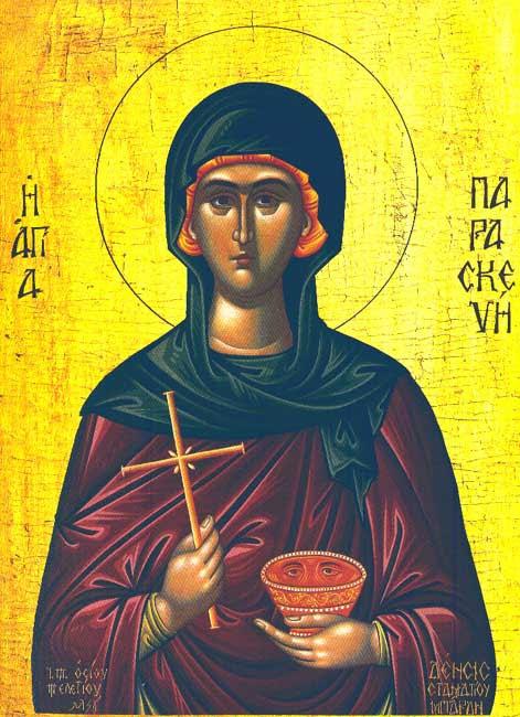 IMG ST. PARASKEVI, Parasceva, Virgin Martyr