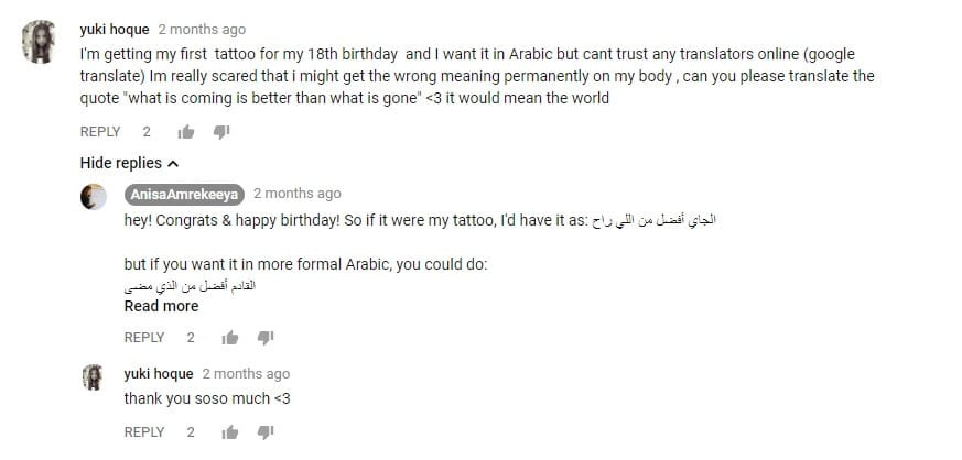 Your 5 Most Requested Translations For Arabic Tattoos Lahjaty