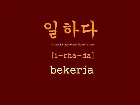 belajar kosakata bahasa korea yuk kamus bahasa korea