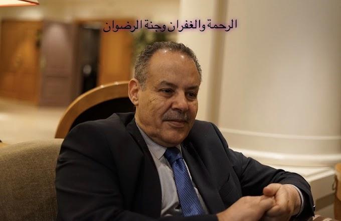 El partido Frente de Liberación Nacional de Argelia expresa sus condolencias al pueblo saharaui por el fallecimiento del líder Mhamed Jadad