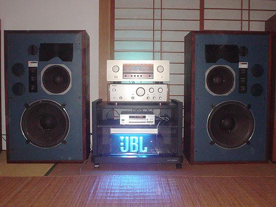 JBL 4344