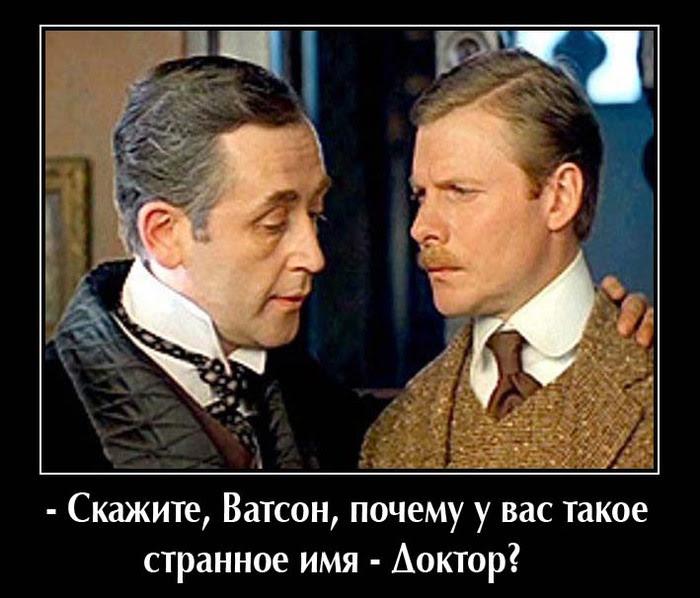 Обалденно смешные анекдоты про Шерлока Холмса и его верного помощника