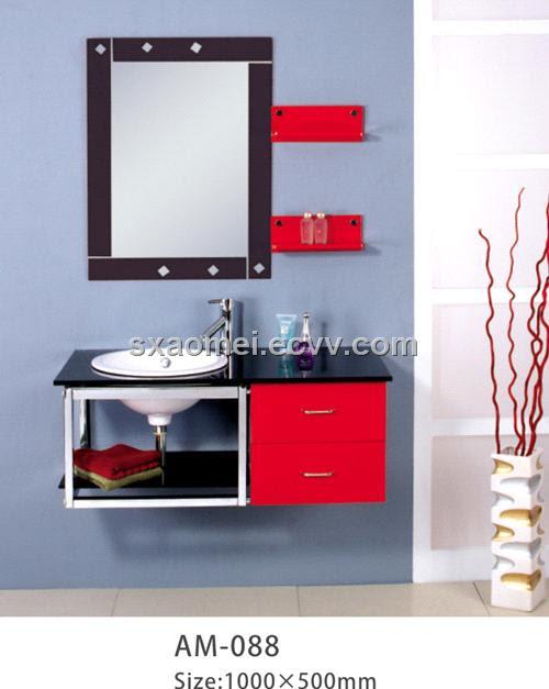 hot sale product/glass bathroom basin am-237 (AM-088) - China ...