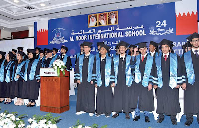 Multiple Teaching Vacancies in Al Noor International School ...