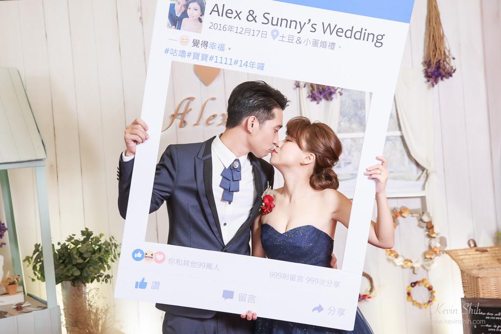 新竹煙波婚禮攝影-新竹婚攝推薦_033
