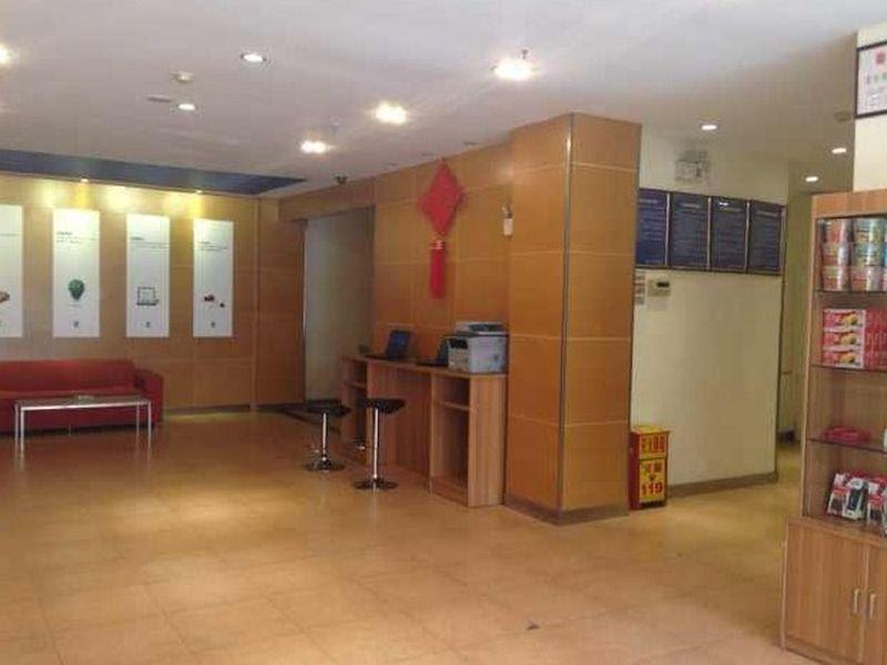 7 days inn Harbin Cheng De Plaza Discount