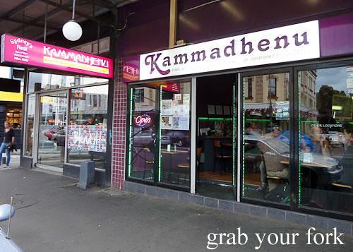 Strathfield Restaurants Open Late