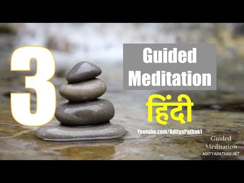 learn meditation in hindi video / meditation tutorial video in hindi
