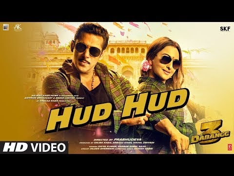 Hud Hud Lyrics Video Song Download | Dabangg 3 | Salman Khan | Divya K,Shabab Sabri,Sajid | Sajid Wajid