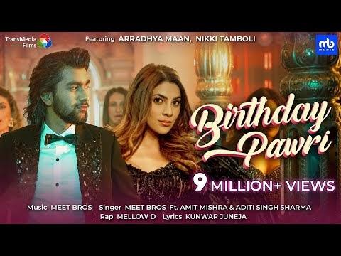 Birthday Pawri   Nikki Tamboli   Amit Mishra