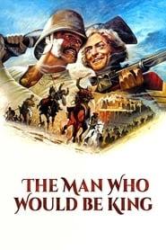 Человек, который хотел быть королем смотреть онлайн яндекс 1975