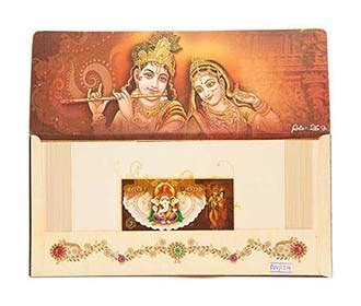 Hindu Wedding Card with God Images and Wedding Procession.