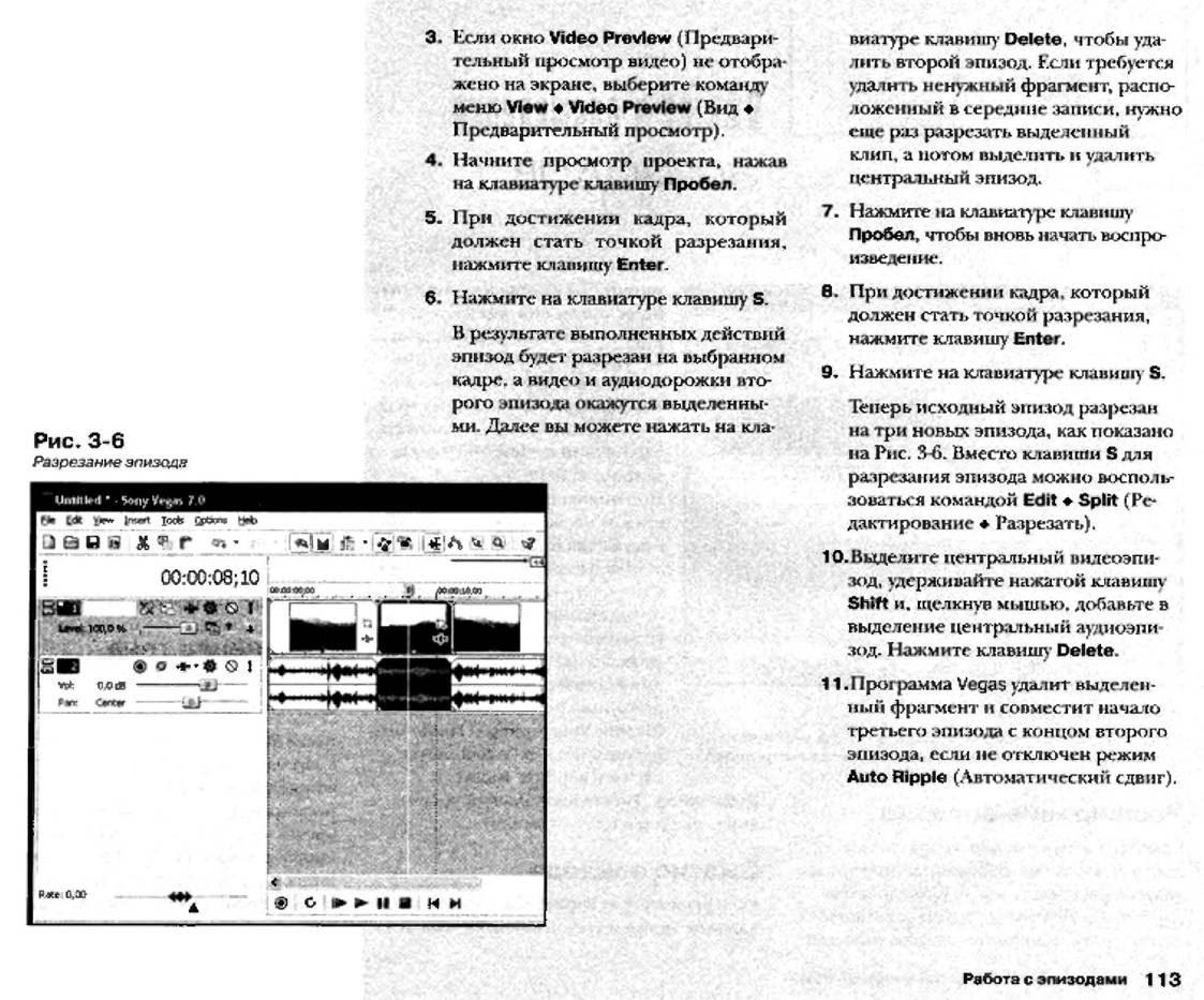 http://redaktori-uroki.3dn.ru/_ph/12/775755959.jpg